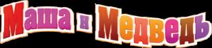 MashaMedved_logo