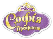 sofia-logo