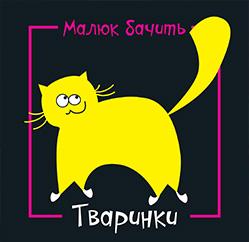 maluk1