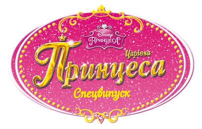 pri_si_Logo